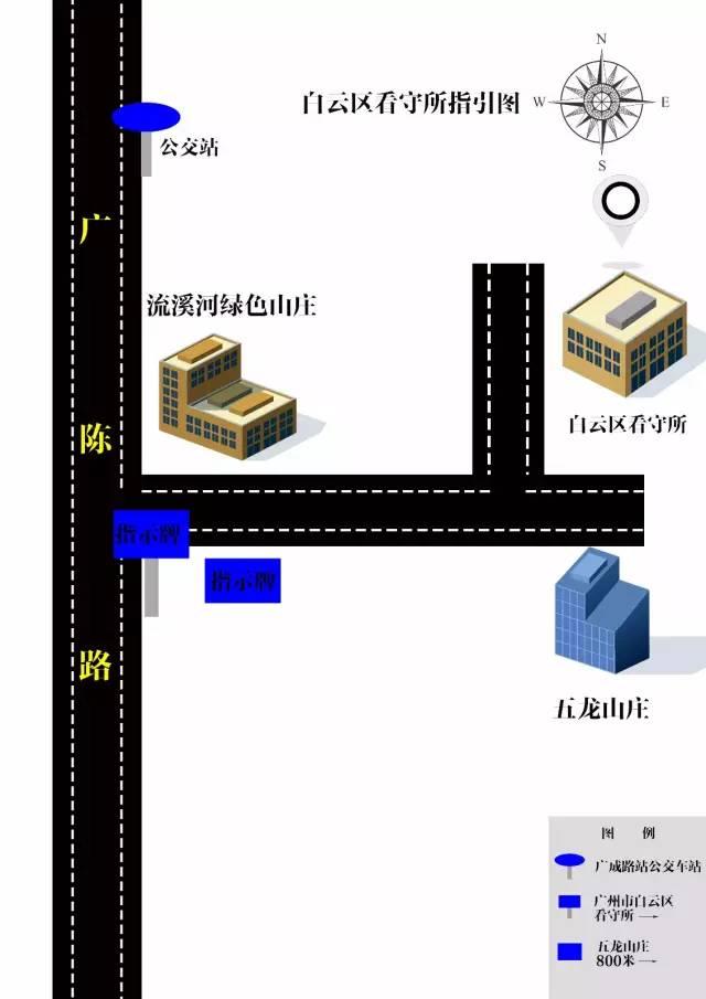 广州地区看守所指引图及顾送指南-陈舒媚律师